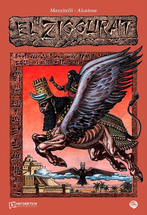 tapa-Ziggurat