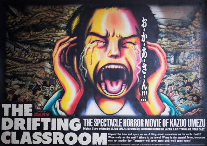 Poster película Aula a la Deriva